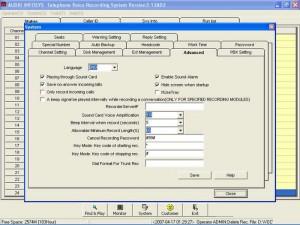 voicelogger-system